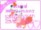 E5908DE8A99E4.png